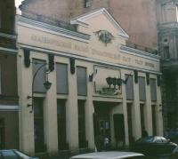 Театр...